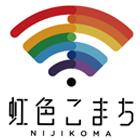 虹色こまちロゴ