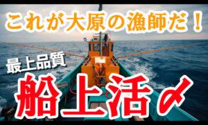制作事例_01